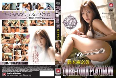 Tora-Tora Platinum #2.