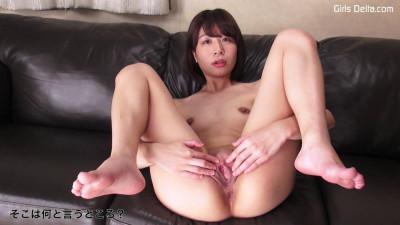 Description Yukie Hayami