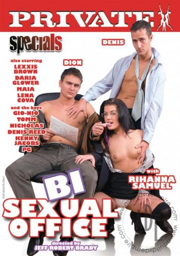 Private Specials 31: Bi Sexual Office