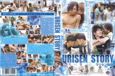 Urisen Story