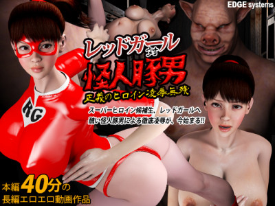 Red Girl Pig Man 3D