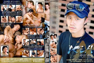 Ace.4 Yuya Nakata