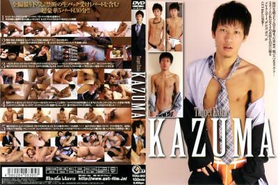 Target Extra - Kazuma