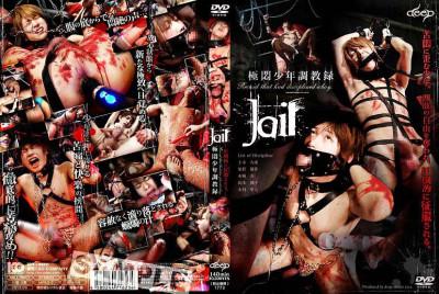 Description Jail - Training of Boys