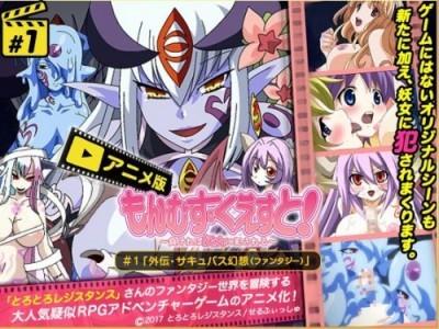 Monmusu Quest! - Ep.02