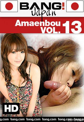 Amaenbou Vol. 13