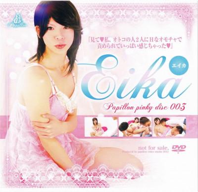 Papillon Pinky Disc vol.003 - Eika - twink, transvestite, mirror.
