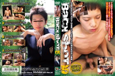 Back Shot vol.5