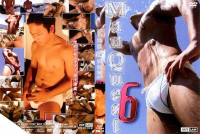 Man Quest - vol.6