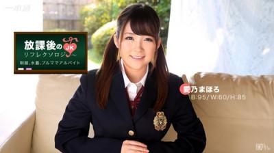 1Pondo Drama Collection – Mahoro Yoshino