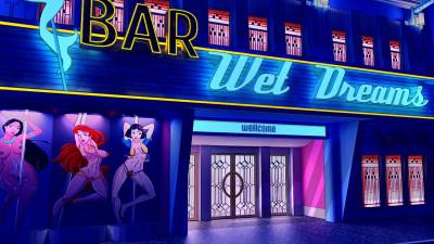 Bar — Wet Dreams