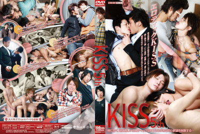 Kiss vol.5th