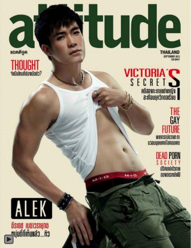 Attitude September 2013