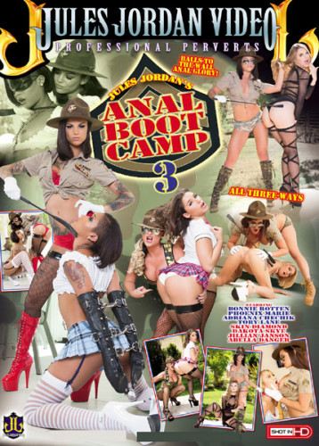 Anal Boot Camp 3 (2015)