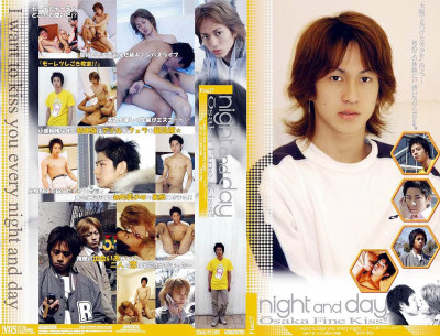 Fine vol.27 Night And Day Osaka Fine Kiss