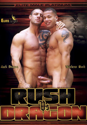 Description Rush vs. Dragon