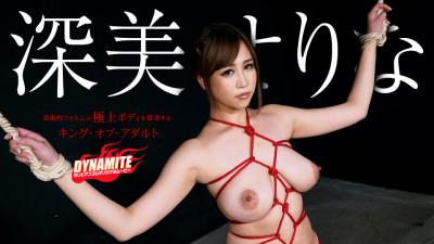 Description Serina Fukami