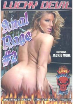 Anal Rage 2