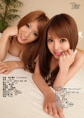 Tokyo-hot - Reina Shimazaki, Yume Mitsuki - Lewd Share House (n0894)