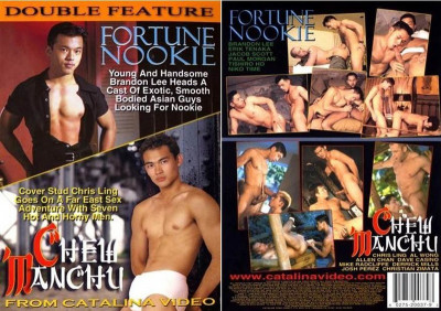 Fortne Nookie & Chew Manchu — Brandon Lee, Chris Ling, Mike Radclif