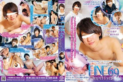 Fine vol.69 - Angel Eyes