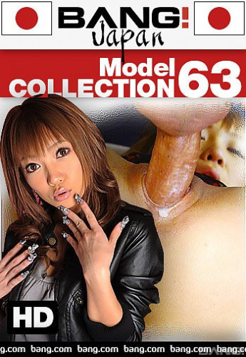 Model Collection Vol. 63