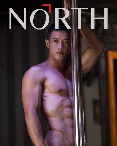 North No.1