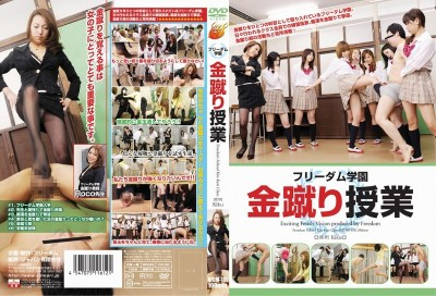 Fri Kick Freedom School Class