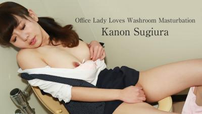 Description Asian beauties - Part 125 - Office Lady