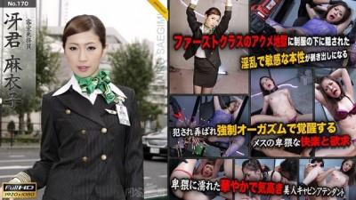 Mondo 64 Maiko Saegimi Part 170 (2015)