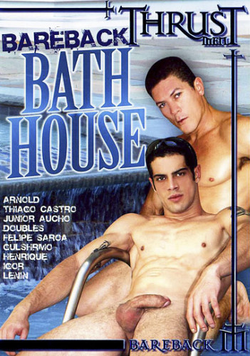 Bareback Bath House