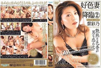 man jap vid - (Dirty sex - Ayano Murasaki)
