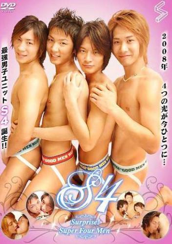 S4 Super Four Men