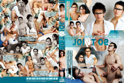 Joint vol.02