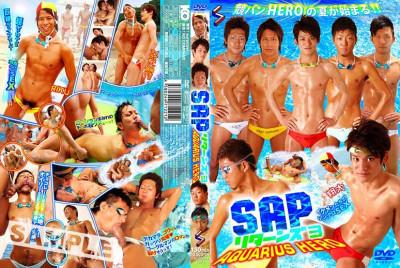 Sap Returns vol.3 Aquarius Hero