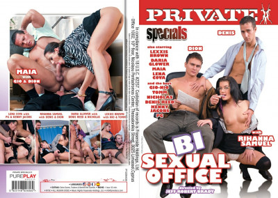 Private Specials vol.31 (office, cock, face).