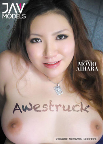 Awestruck (2017)