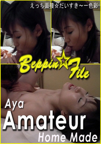 Aya - Home Made Amateur