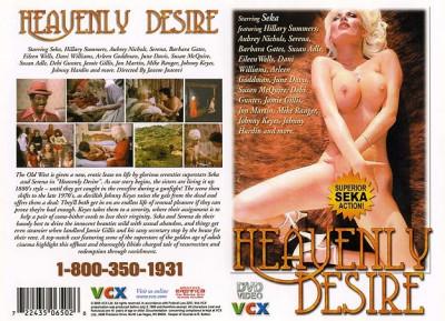 Description Seka's Heavenly Desire (1979) - Seka, Hillary Summers, Aubrey Nichols