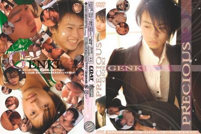 Precious Genki