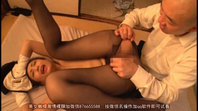 Humiliated woman in a pantyhose