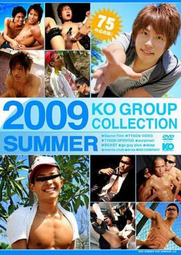 Ko Group Collection 2009 Summer