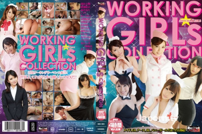 Description Red Hot Fetish Collection Working Girls Collection