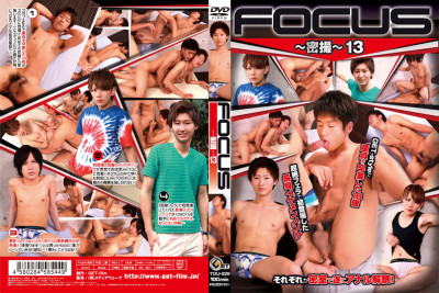 Focus - Real Secret Cam 13