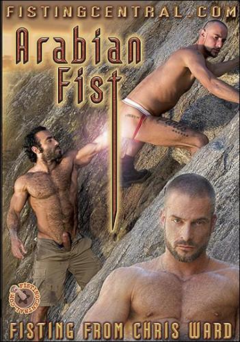 Description Arabian Fist
