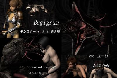 bugigrum