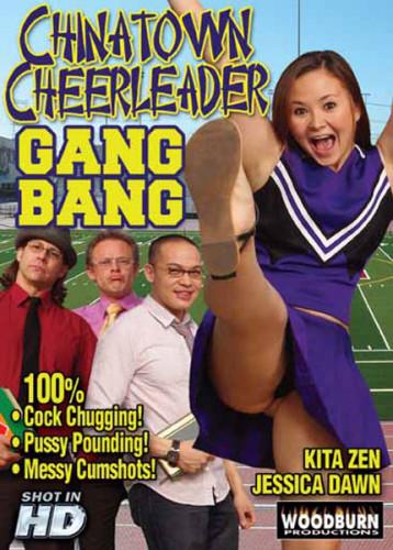 Chinatown Cheerleader Gang Bang (2014)