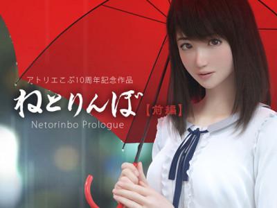 Rin and Neibo Vol.01