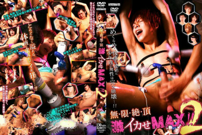 Infinite Climax — Ultra Electrified Max!! vol.2