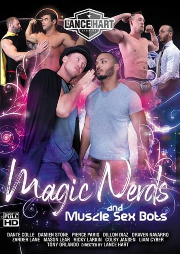 LanceHartStudios Magic Nerds and Muscle Sex Bots